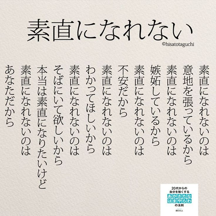 @yumekanau2のInstagram写真をチェック • いいね!13件