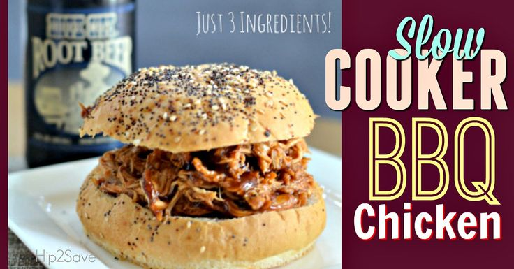 If you're looking for an easy weeknight meal idea that you can throw in the slow cooker, try this delicious shredded BBQ chicken using your favorite brand of root beer and BBQ sauce!