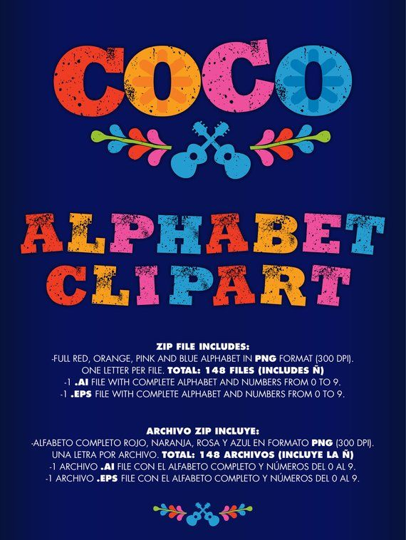 Full Alphabet Coco Film Clipart Png And Vector Files Tipografia Fuente Pelicula Coco Movie Themed Party Birthday Logo Alphabet And Numbers