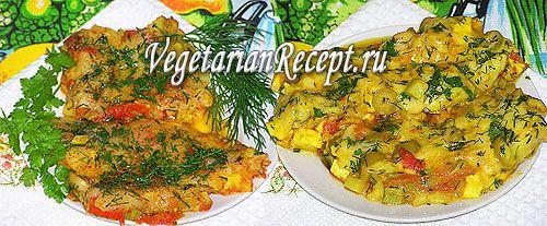 Вегетарианский и постный омлет без яиц
