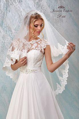 Dodatki ślubne Kraków