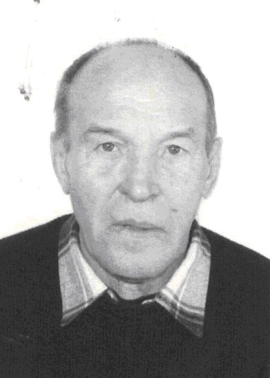 Белоусов Александр Дмитриевич!