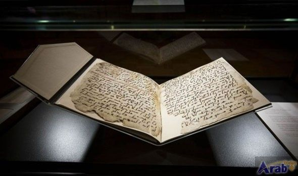 Birmingham Quran digital exhibit in UAE for first time