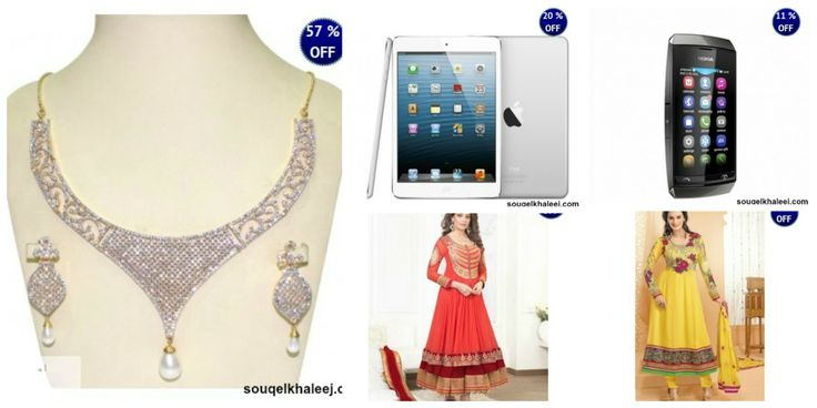 Daily Deals Buy Clothes + Buy Jewellery + Buy MobilePhones!!!! Visit us for more info : http://www.souqelkhaleej.com/