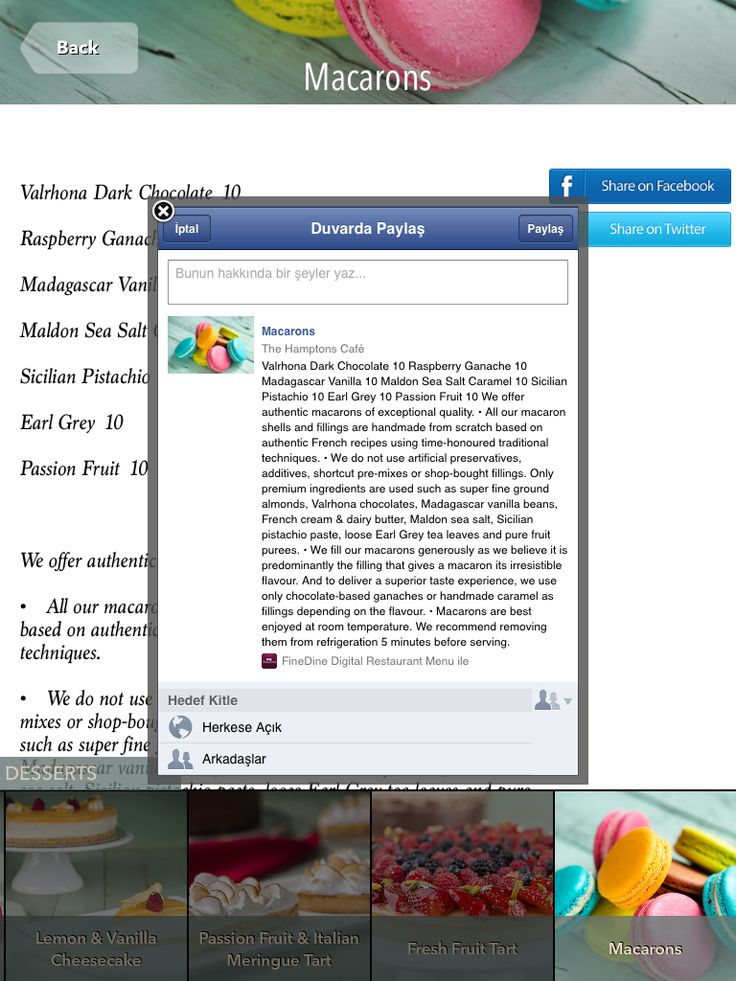 The Hamptons Café Tablet Digital Menu in Arabic, English, Russian  #tabletmenu #hamptons #ipadmenu #facebookshare