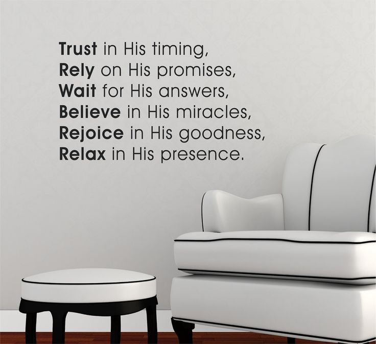 Trust in His timing God Vinyl Decor Wall Subway art Lettering Words Quotes Decals Art Custom Willow Creek Signs LDS. $29.00, via Etsy.