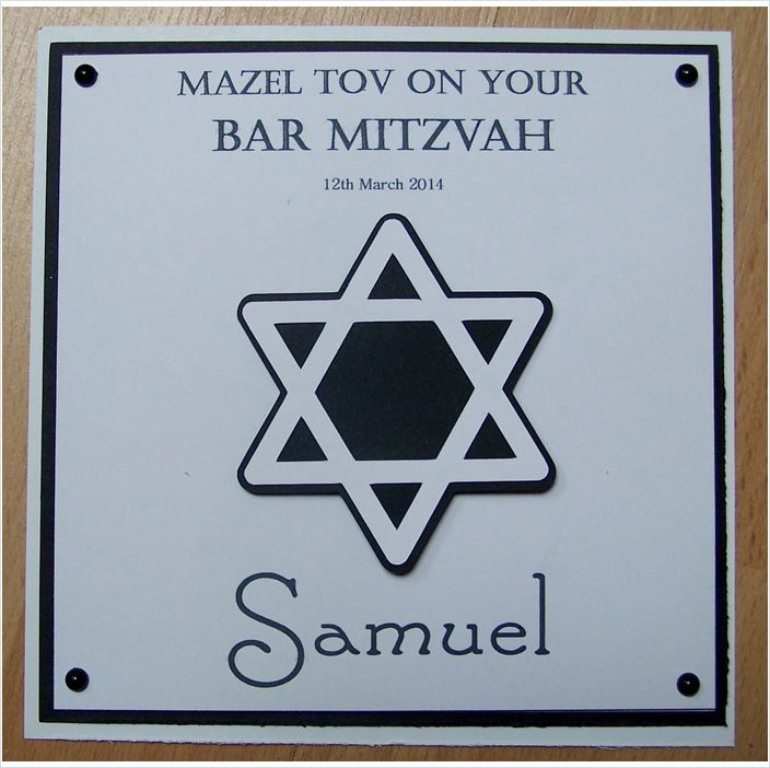 Personalised Handmade card, Bar Mitzvah, customise your greeting, colours, text.