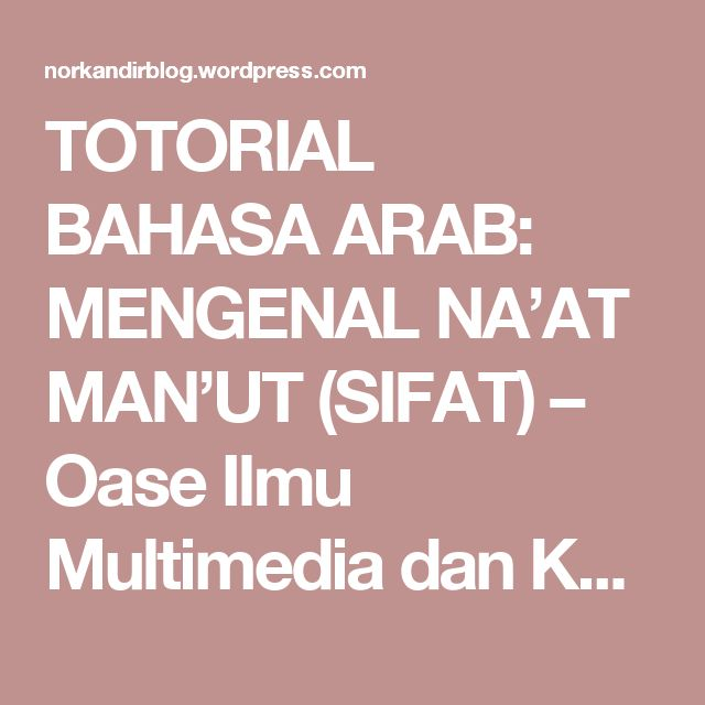 TOTORIAL BAHASA ARAB: MENGENAL NA'AT MAN'UT (SIFAT) – Oase Ilmu Multimedia dan Keislaman
