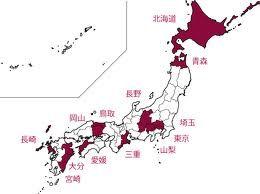 危ない!日本の水源地が外国資本に買われている! | elanvital News
