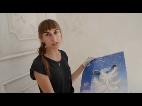 Декоративная отделка стен своими руками. Просто, быстро, красиво! Фактурная шпаклевка.Brigada1.lv - YouTube