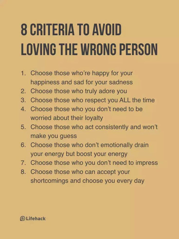 8 Criteria to Avoid Loving the Wrong Person