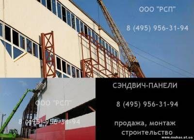 Строительные материалы и оборудование
