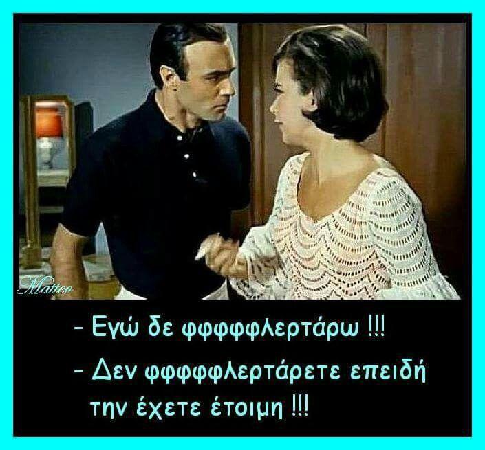 ΤΖΕΝΗ ΤΖΕΝΗ