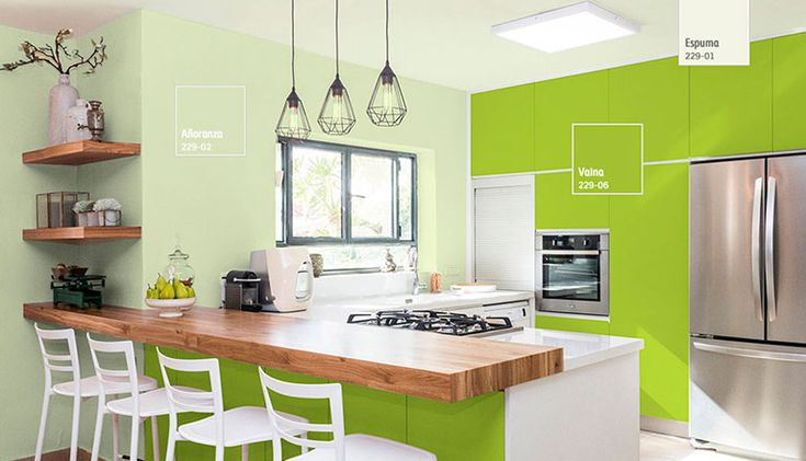 Combinaci n vecinos pinturas en 2019 decoraci n de for Idea de cocina de color topo