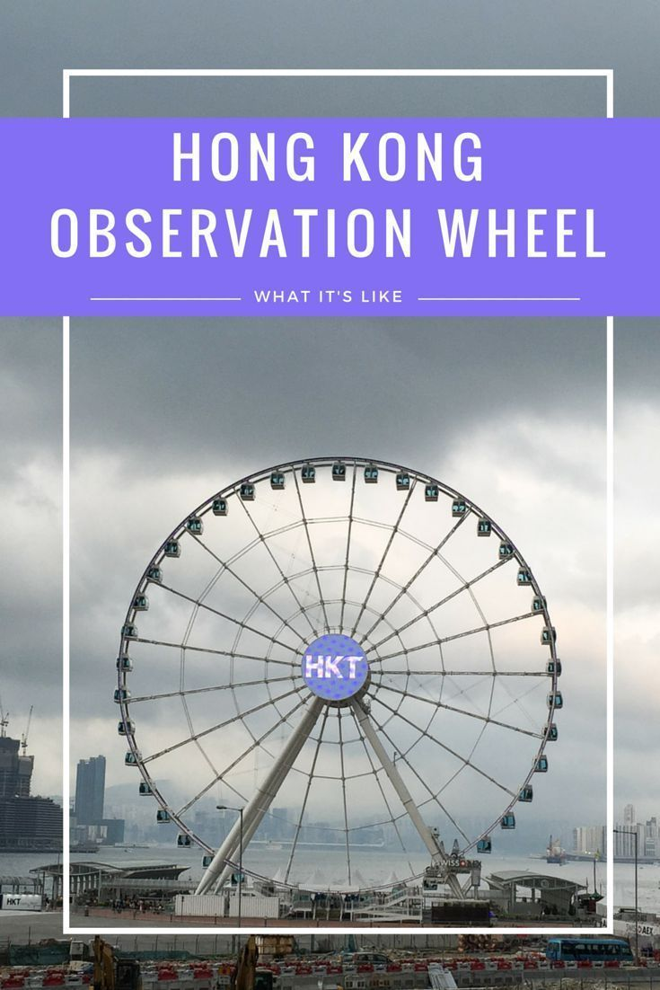 The new Hong Kong Observation Wheel is a fun thing to do with kids and without. Here is what our ride was like as well as location and ticketing information.