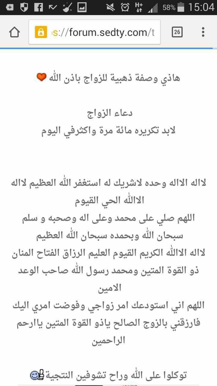 Pin By Mayno Ben On روحانيات Love Quotes Quotes T 26