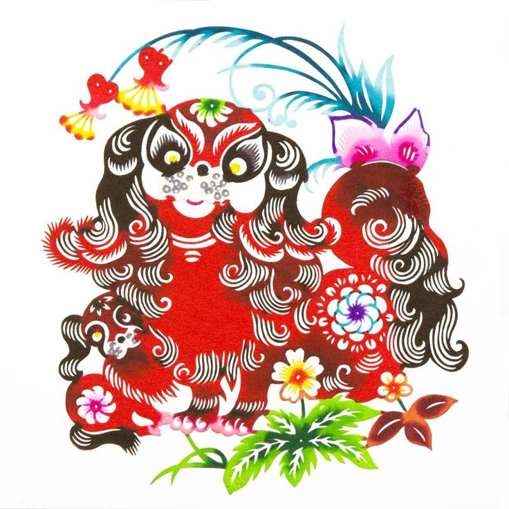 foto de 17 Best images about Zodiac Dog on Pinterest Dogs in love Chinese year of the and Sterling