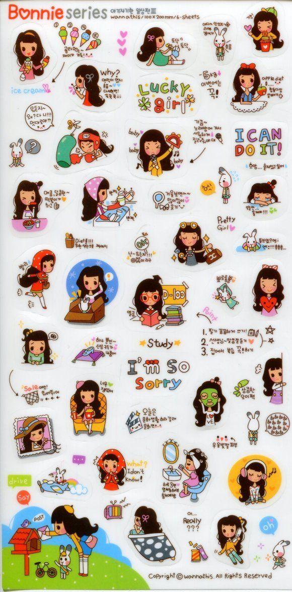 Korea Bonnie Girl Deco Sticker Sheet #5 (I1243)