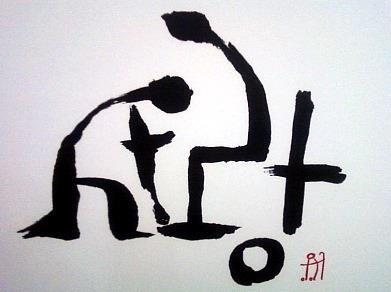 최고 따뜻한 한글, '사랑' http://i.wik.im/88135