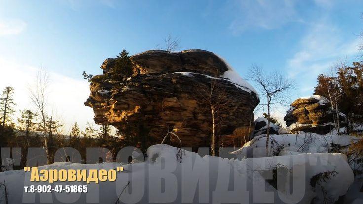 Каменный город - затерянный город  (Пермь)