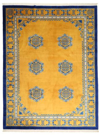 China antique Finish carpet 260x360