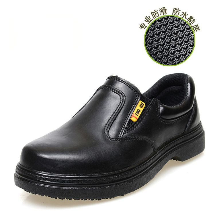 Simple Dress Safety Shoes Reviews - Online Shopping Dress Safety Shoes Reviews On Aliexpress.com ...