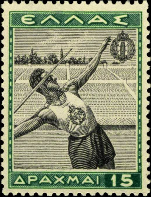 Ancient Greece Stamps 1940 ΕΟΝ