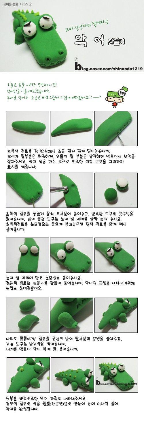 Como hacer un cocodrilo en porcelana fria