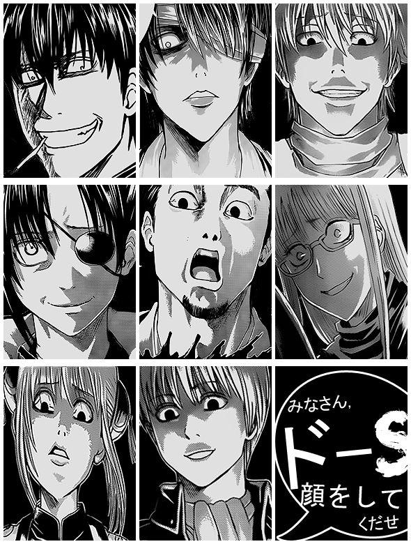 xD toshi- takasugi- gintoki- kyubei- kondou- sarutobi- kagura- okita-