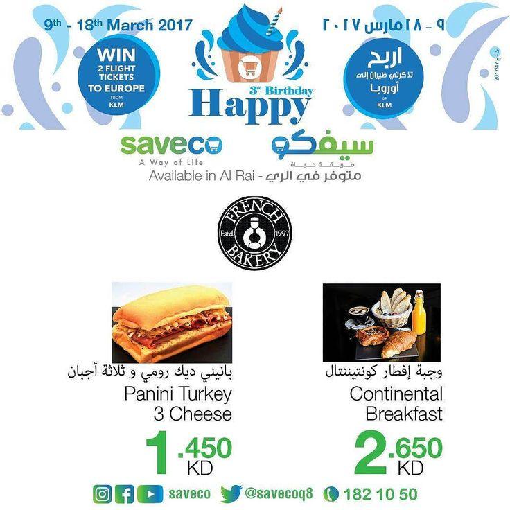 كل نهاية الاسبوع هو يومين تحطيم الاسعار في #سيفكو الري و القرين #سيفكو Every Weekend Is Shocking Prices In #Saveco Al-Rai.and Al-Qurain #Saveco