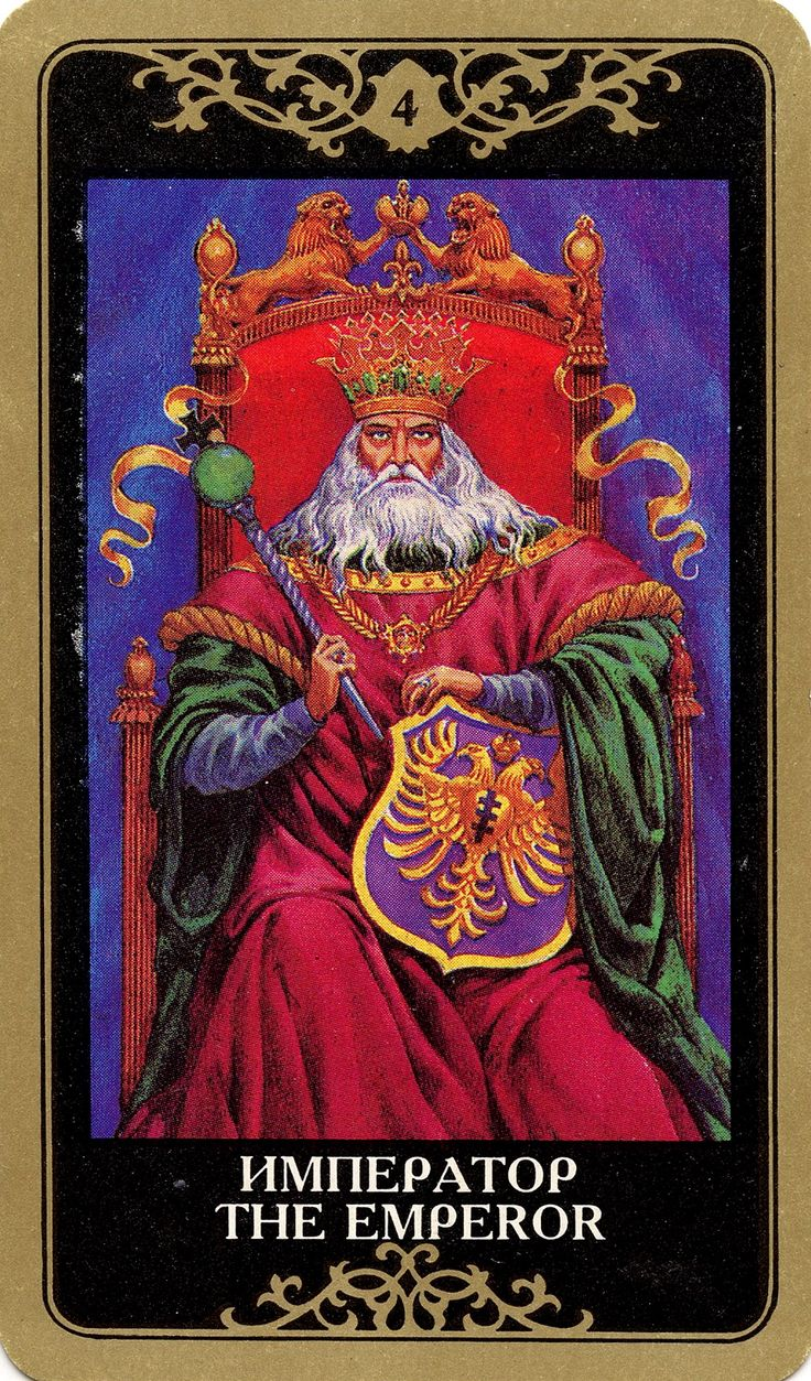 26 Best The Chariot Tarot Card Images On Pinterest