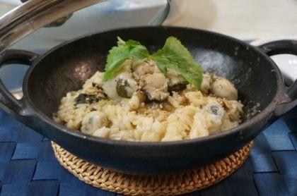 스타우브 베이비웍+고소 담백 굴밥 만들기 : 네이버 블로그