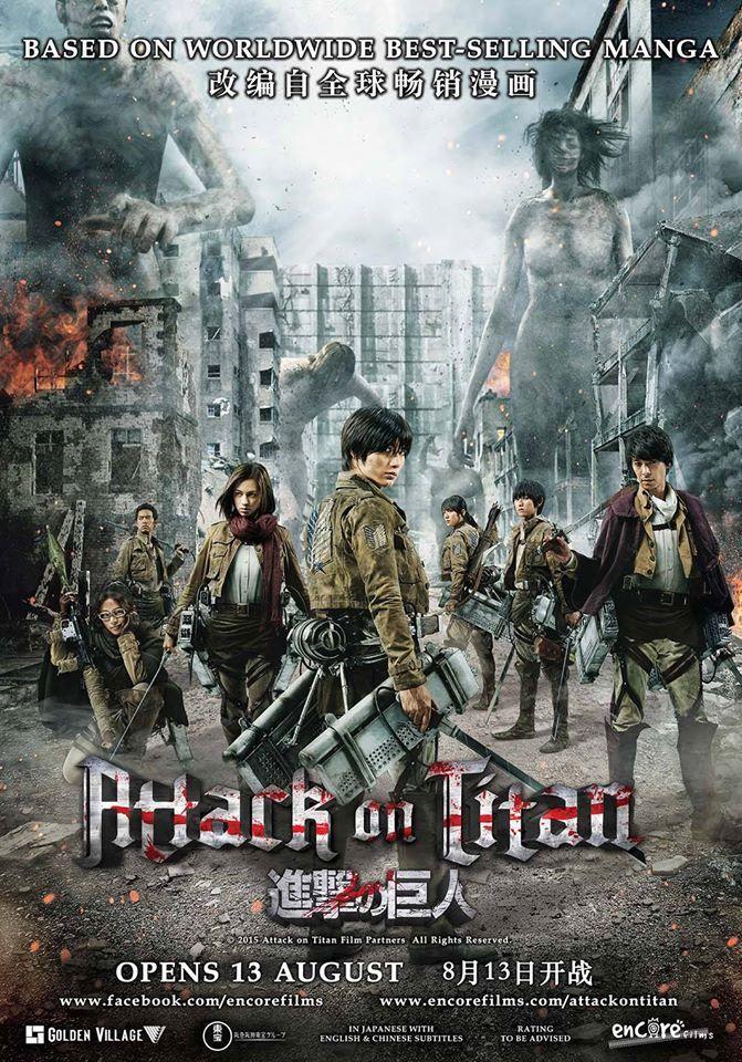 [MOVIE] Liveaction Attack on Titan premieres in Singapore
