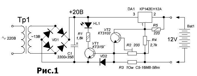 Схема зарядного для шуруповерта, shema