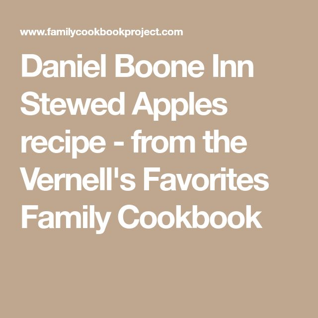 Daniel Boone Inn Stewed Apples recipe - from the Vernell's Favorites Family Cookbook