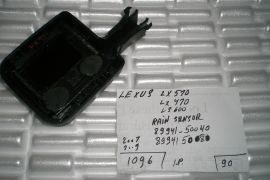Used Auto Parts You Need: Lexus LS600 - LX570 - LX470 - Rain Sensor - 89941-...