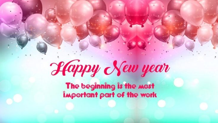 Happy New Year Greetings Messages And Quotes for Family and ...