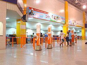 Aeroporto Internacional de Aracaju 3 Aeroporto Internacional de Aracaju   Santa Maria