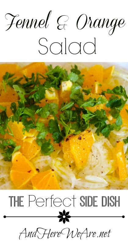 Fennel & Orange Salad: The Perfect Side Dish |  And Here We Are -- This is my family's favorite salad.  It is really simple, but the combination of flavors works so well that the resulting dish is greater than the sum of its parts. #paleo #dairy-free #salad #fennel #orange