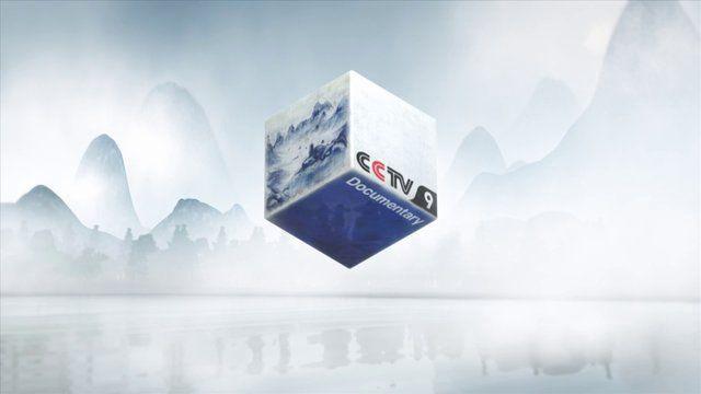 CCTV9 Documentary Channel ID's by elliott chaffer