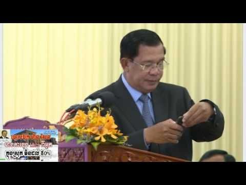 Cambodia Hot News Today , Facebook Hun Sen Mean Kar Choch Likes