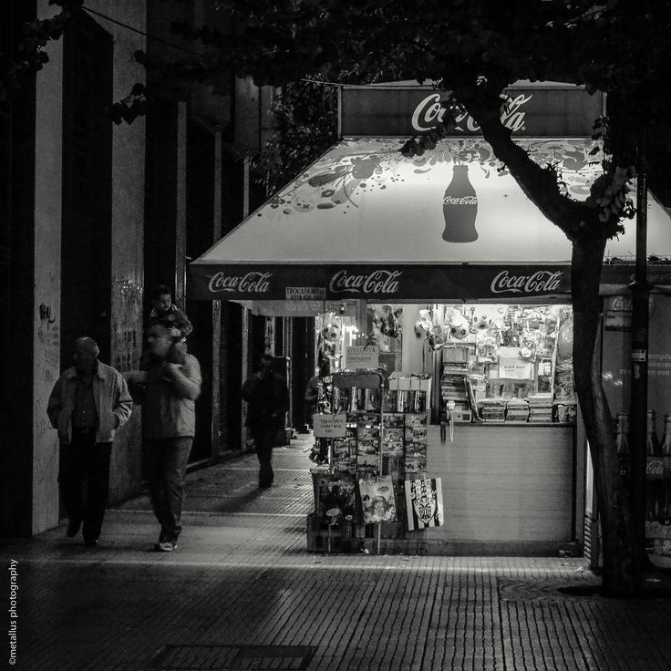 Kiosk Series, Thessaloniki, Greece 2013