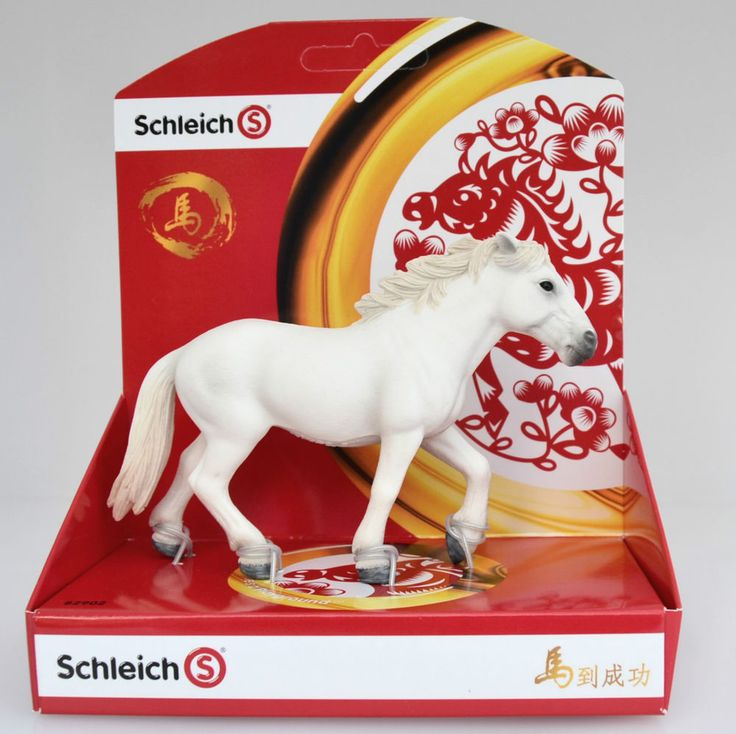 US $32.95 New in Collectibles, Animals, Horses: Model Horses on ebay :D
