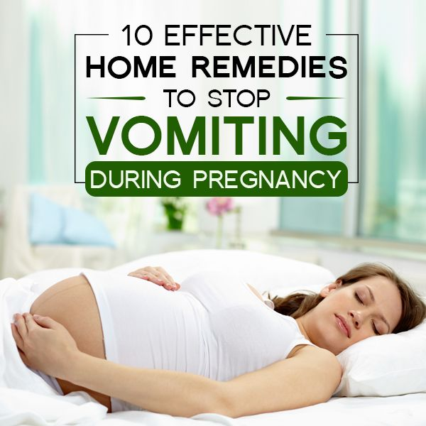Are you a pregnant woman who often has an uncomfortable and a nauseating feeling? Does morning sickness during your pregnancy trouble you a lot? Pregnancy is a beautiful, and yet