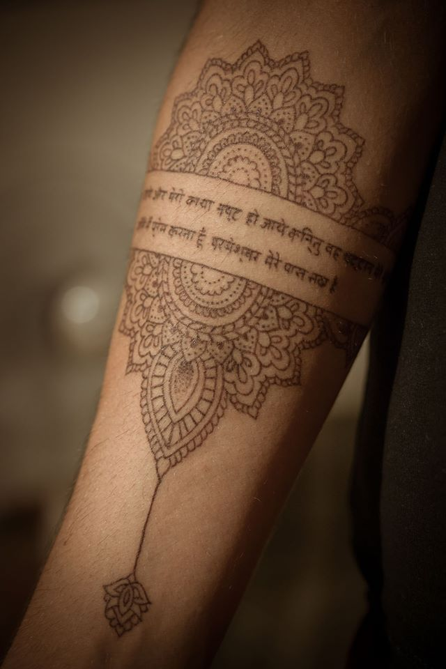 Rangoli, Brown ink tattoo, Psalm 73 in Hindi script Fine lines, dot work