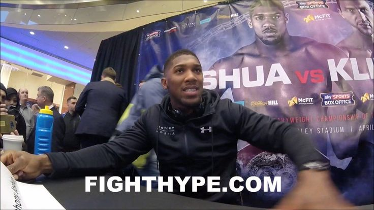 ANTHONY JOSHUA SAYS BECAUSE MAYWEATHER SET THE BAR HIGH, NOT OVEREXCITED ABOUT KLITSCHKO FIGHT - http://www.truesportsfan.com/anthony-joshua-says-because-mayweather-set-the-bar-high-not-overexcited-about-klitschko-fight/