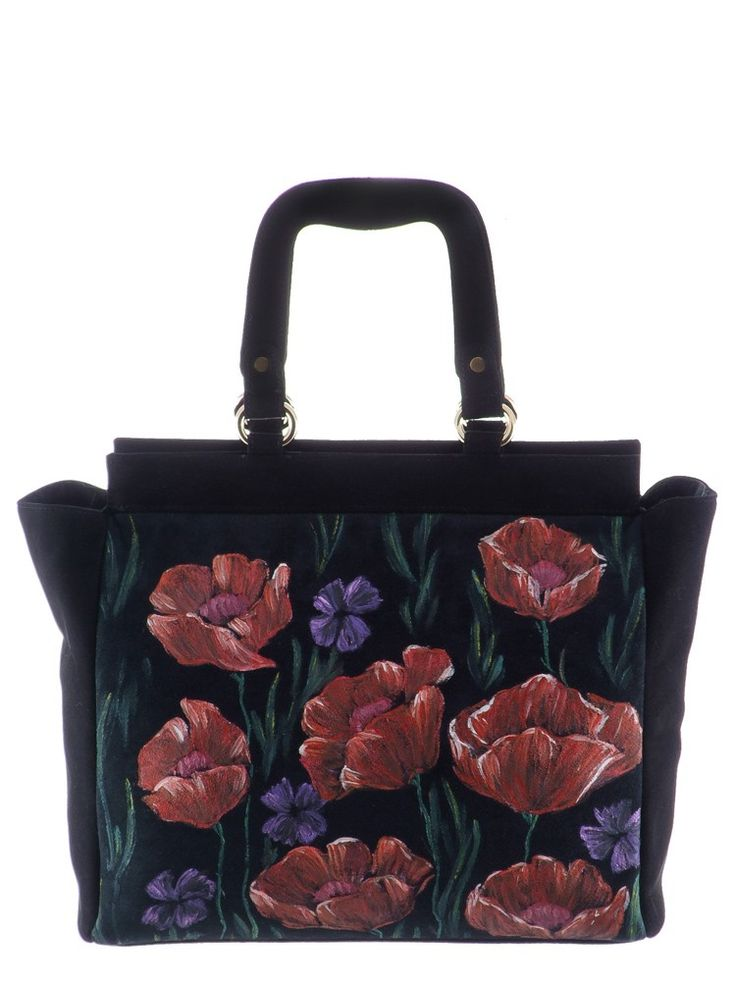 Leather and fabric purse Composition : Leather and fabric Dimensions : Height : 30 cm, length : 34 cm, width : 12 cm.  Phone orders : 0727 781 988