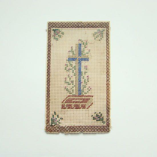 Cross-stitch Graph Paper