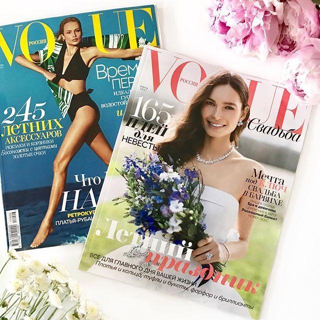 Plan your wedding with Vogue bridal supplement!/ В июньском номере Vogue - бесплатное свадебное приложение где вы найдете лучшие подвенечные платья и кольца наряды для мамы и подруг а также подарки молодоженам и идеи для девичника. Уже в продаже!  via VOGUE RUSSIA MAGAZINE OFFICIAL INSTAGRAM - Fashion Campaigns  Haute Couture  Advertising  Editorial Photography  Magazine Cover Designs  Supermodels  Runway Models