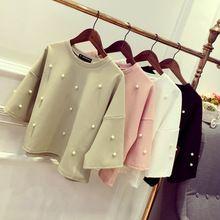 2016 t-shirt per le donne moda rosa top camicette della signora dell'ufficio  Casual lavoro tops stile coreano ragazza slim camicette camicie bianco  # H774(China (Mainland))